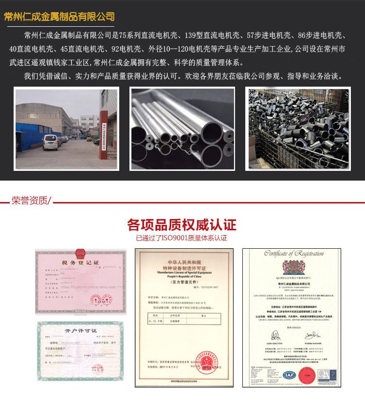 电机壳生产车间-0.jpg