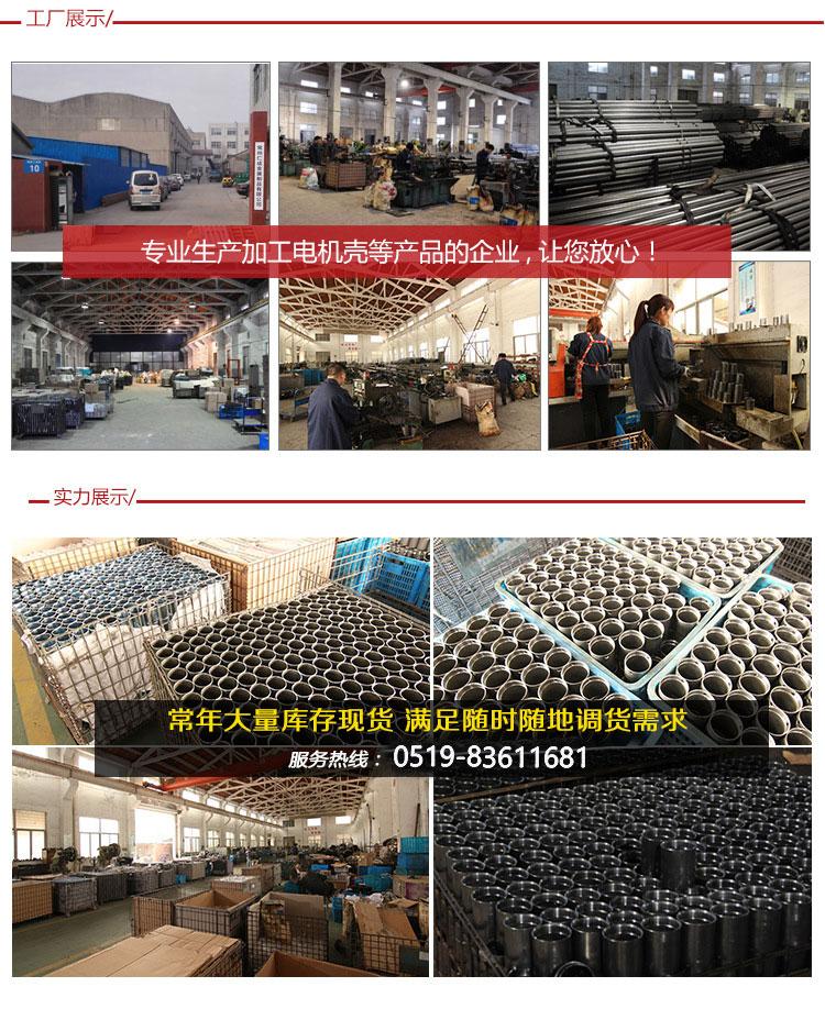 电机壳生产车间-1.jpg
