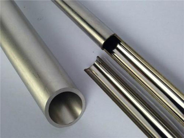 GB/T8713-1988標準系列液壓和氣動筒用精密內徑無縫鋼管