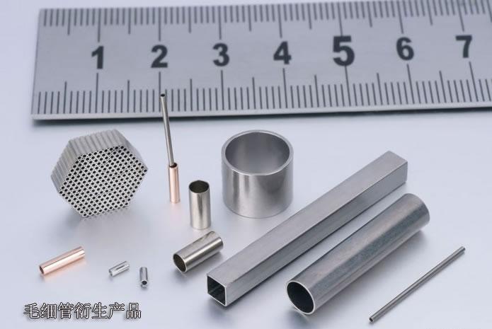 毛细管-毛细管衍生产品